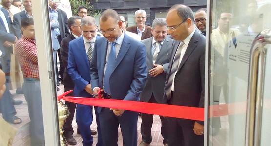 الحفل الافتتاحي للوكالة البنكية دار الصفاء بمدينة تطوان