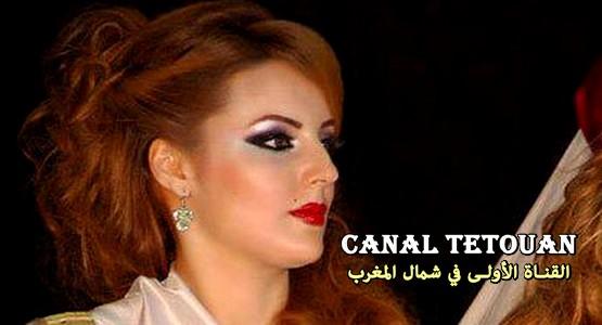 شباط يستقطب ملكة جمال المغرب ابنة الشمال فاطمة الفايز إلى حزب الاستقلال