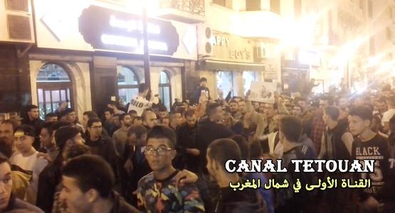 ساكنة تطوان تخرج بالآلاف للشوارع يوم الاحد احتجاجا على مقتل محسن فكري (شاهد الفيديو)