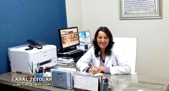 """إدارة """"CanaL Tetouan"""" تهنئ الدكتورة رندة الدردابي بمناسبة افتتاح مختبر التحاليل الطبية بتطوان"""