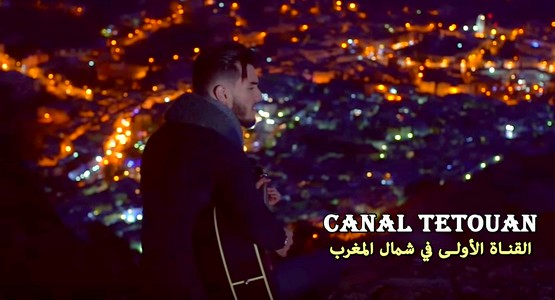النجم التطواني زهير البهاوي يعيد أغنية الشاب حسني على طريقته المتميزة (فيديو)