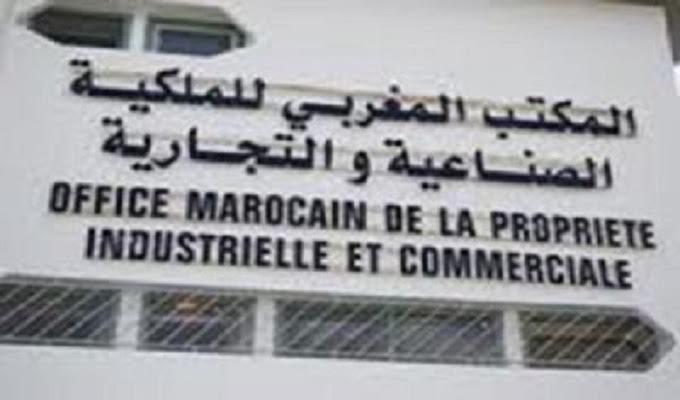 تطوان تستعد لفتح شبابيك خدمات المكتب المغربي للملكية الصناعية والتجارية