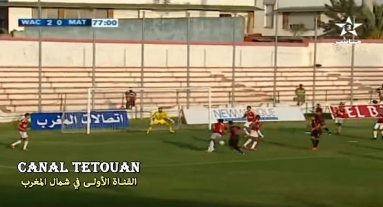 شـاهد أهداف لقاء الوداد الرياضي 2-1 المغرب التطواني (فيديو)