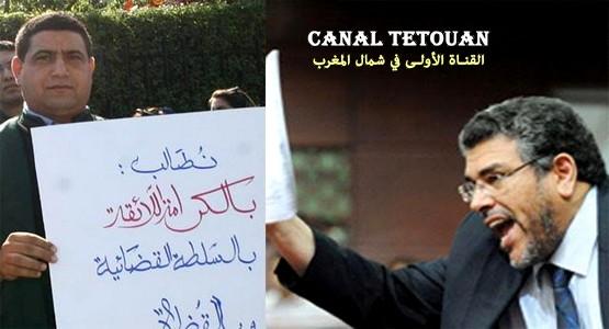 بعد منعه من مزاولة مهنة المحاماة بتطوان … القاضي الهيني يعتصم أمام وزارة العدل !
