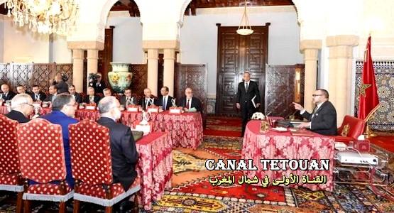 13 مؤسسة دستورية تستعد لتعيينها من طرف الملك
