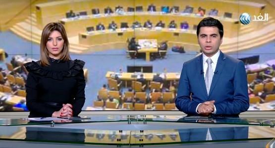 هذه هي الدول التي انسحبت من القمة العربية الافريقية تضامنا مع المغرب (شاهد الفيديو)