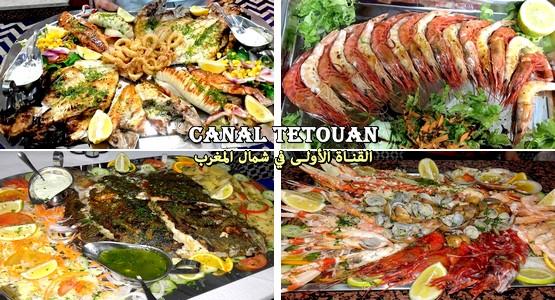 """إعلان: مطعم السمك """"مريكان"""" بأزلا يغلق خدماته مؤقتا بسبب اصلاح فضاء المطعم"""