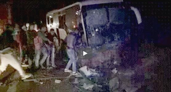 حادثة سير مروعة لجماهير الرجاء ضواحي مدينة تطوان (فيديو الحادث)