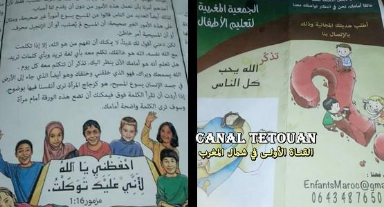 خطير .. توزيع ملصقات تبشر بالمسيحية في المدارس الابتدائية بالفنيدق (شاهد الصور)