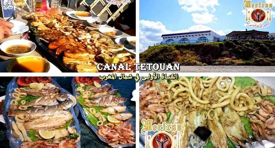 """إعـلان: مطعم السمك """"مريكان"""" بأزلا يغلق خدماته مؤقتـا بسبب اصلاح وتزيين فضاء المطعم (شـاهد)"""