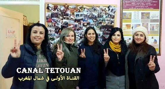 جمعية توازة لمناصرة المرأة تعقد جمعها العام بمرتيل
