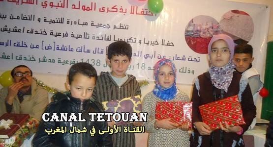 جمعية مبادرة للتنمية والتضامن تكرم حفظة القرآن الكريم
