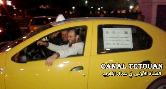 """سائقي سيارات الأجرة الصنف الثاني بتطوان يخرجون عن صمتهم وينظمون وقفة """"الكرامة"""" !"""