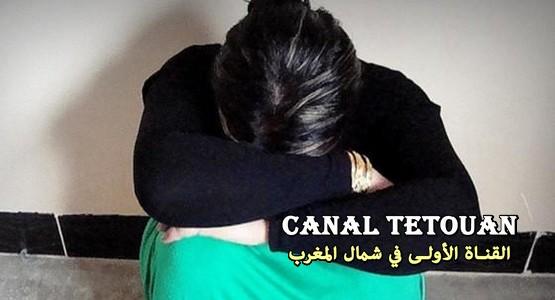 فتاة تتهم مستشارا بقيادة بني حسان اقليم تطوان بإغتصابها !