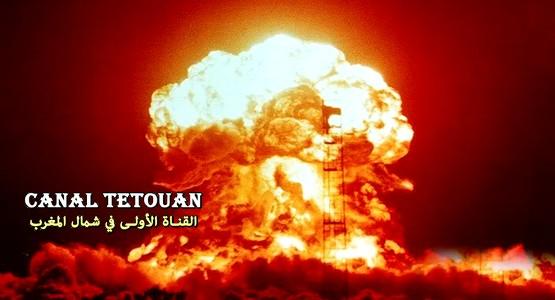الجنرال الإسباني بالفيردي: مشروع القنبلة النووية كان بهدف ردع المغرب