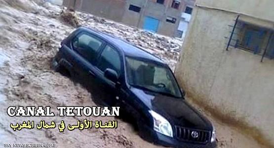 هذه هي المدينة الشمالية التي سجلت أعلى نسبة للتساقطات المطرية في المغرب يوم أمس الأحد