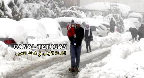 الثلوج تتسبب في وفاة ثلاثة مواطنين بشفشاون