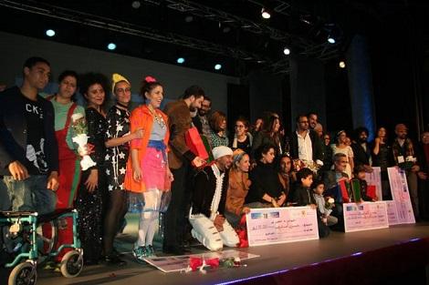 هذه هي الفرقة المسرحية التي توجت بالجائزة الكبرى للمهرجان الوطني للمسرح بتطوان