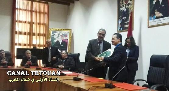 اتفاقية شراكة بين أكاديمية طنجة تطوان الحسيمة ومؤسسة البنك الشعبي