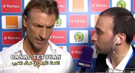تصريح مؤثر لهيرفي رونار بعد الهزيمة القاسية أمام المنتخب المصري (فيديو)