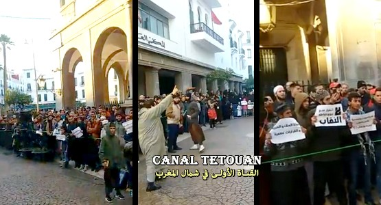 عاجل .. احتجاج في مدينة تطوان ضد منع النقاب