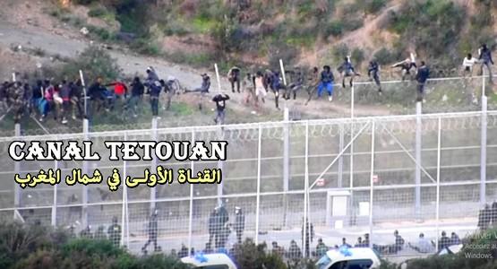 إسبانيا تخصص 12 مليون يورو لتعزيز التدابير الأمنية بمحيط سبتة المحتلة