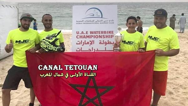 عدنان ياسيني ابن الفنيدق يتألق في البطولة الدولية للدراجات المائية بدبي