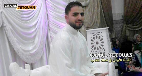 تهنئة : زواج السيد أنوار الخرباش بالسيدة المصونة هاجر بن صبيح بمدينة تطوان