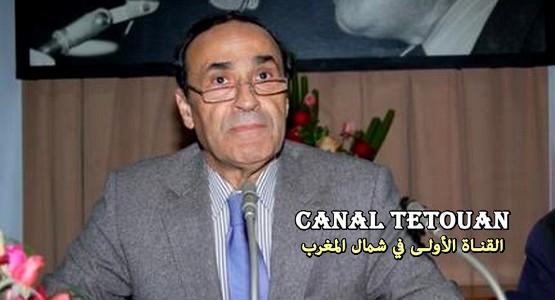 رسميا الحبيب المالكي المرشح الوحيد لمجلس النواب
