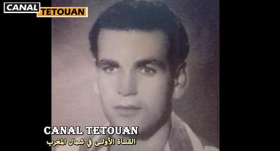 اللاعب الدولي والنجم السابق لفريق المغرب التطواني بوحراث العروسي في ذمة الله