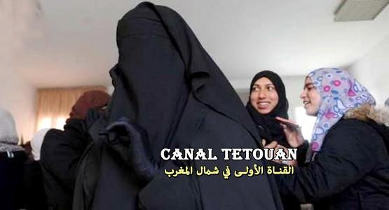 """حرمان تلميذة في تطوان من الدراسة بسبب """"النقاب"""""""