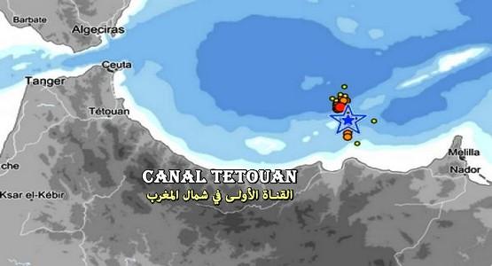 هزة أرضية تضرب قرب سواحل مدينة تطوان