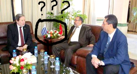 نشطاء الموقع التواصلي فايسبوك يسخرون من جماعة طنجة  !