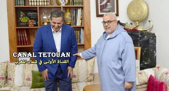 أخنوش و بنكيران يحسمان مبدئيا في استبعاد حزب من الحكومة