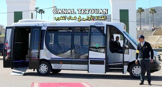 حي جبلدرسة بتطوان سيتعززبحافلات جديدة ! (شاهد الصور)