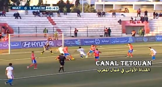 """السلطات المحلية لمدينة العرائش """"تحرج"""" المغرب التطواني"""