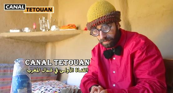 """الحلقة 7 من سلسلة الهبيل مع الكوميدي التطواني محسن حمود بعنوان """"تشكيل الحكومة"""" (شاهد الفيديو)"""
