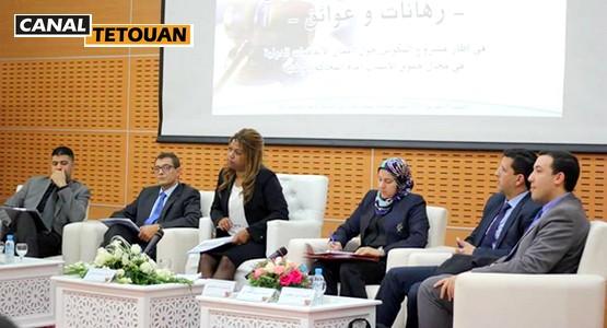 ندوة وطنية بطنجة من تنظيم نادي قضاة المغرب وبشراكة مع الجمعية الأمريكية للقضاة والمحاميين