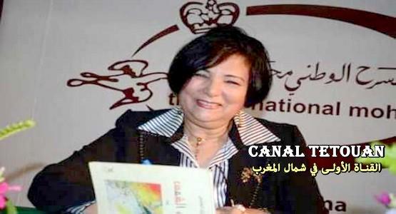 دار الشعر بتطوان تحيي أربع ليال شعرية في المعرض الدولي للنشر والكتاب بالبيضاء