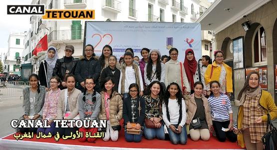 مهرجان تطوان يستضيف مدارس ومعاهد السينما المتوسطية وينفتح على المؤسسات التعليمية والتربوية