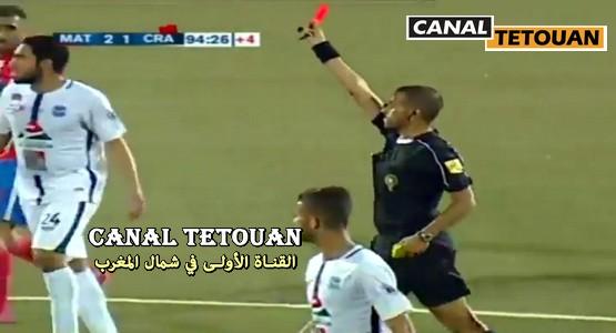 الطاقم التحكيمي الذي سيدير مباراة حسنية أكادير ضد المغرب التطواني