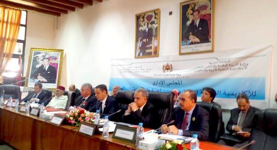 المجلس الإداري لأكاديمية تطوان يعقد دورته برسم السنة المالية 2017