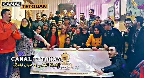 """مجموعة """"Elegence Family"""" بتطوان تقوم بزيارة إلى الجمعية الخيرية """"أم الأيتام"""""""