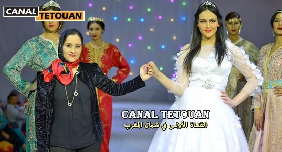 """المصممة الشابة """"نجيمه الطيبي"""" تتألق في تظاهرة Arab Fashion Show بتطوان (شاهد الصور)"""
