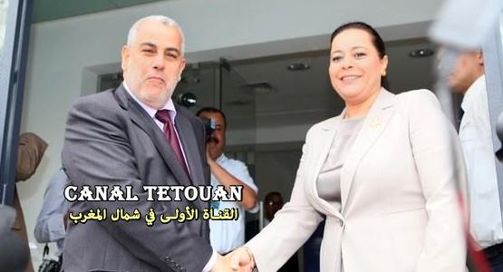 مريم بنصالح رئيسة للحكومة .. حقيقة أم إشاعة ؟