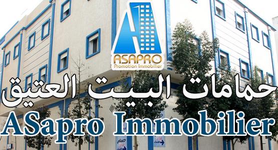 """شركة """"ASapro Immobilier"""" تقدم لكم حمامات البيت العتيق بمرتـيـل"""