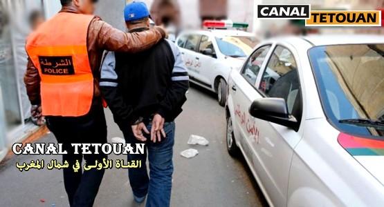 """عناصر الشرطة القضائية بالقصر الكبير يتمكنون من اعتقال """"البوطا"""" !"""