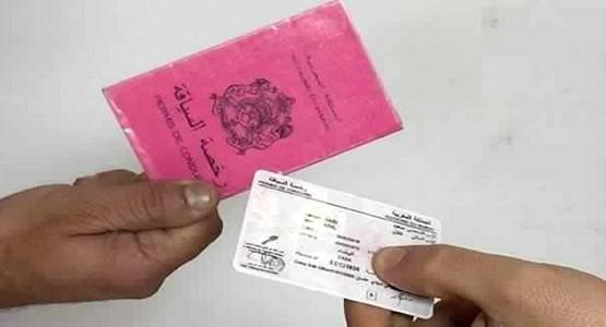 هام لأصحاب رخص السياقة … قرار جديد لوزارة التجهيز