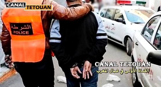 شرطة تطوان تنصب كمينا لأربعة أشخاص ينشطون في تجارة المخدرات وتلقي القبض عليهم