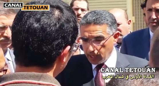 بالفيديو: شاب ريفي يبهر والي جهة طنجة تطوان الحسيمة